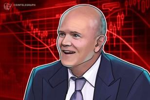 Anleger haben das Vertrauen in Bitcoin verloren