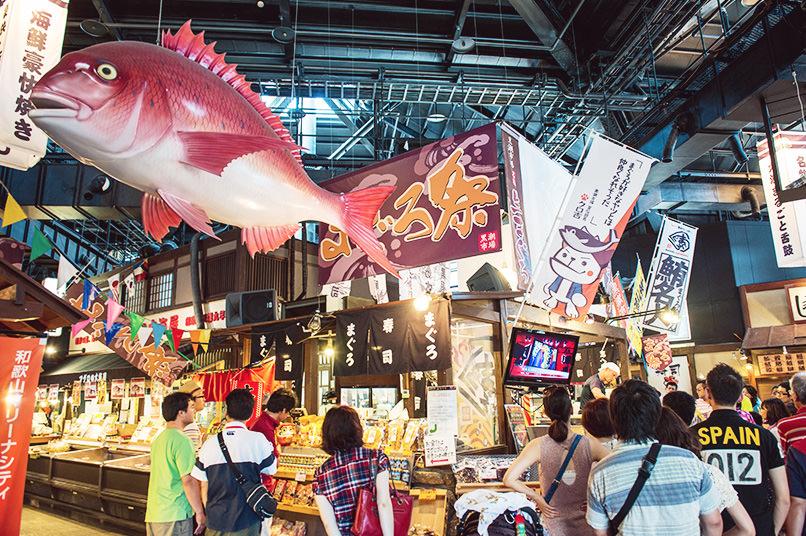 黑潮市場 - 和歌山官方旅游指南