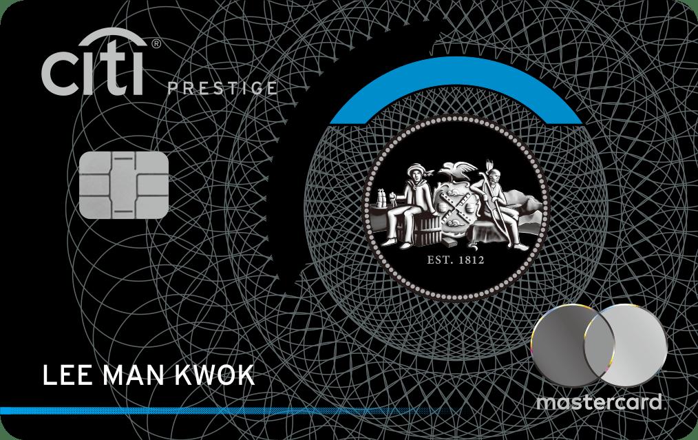 Citi Prestige 信用卡 2020: 迎新送獨家限時優惠 | MoneyHero