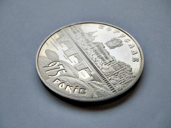 Монета 975 років м.Богуслав 5 грн. 2008 р. в КАПСУЛІ Лот ...