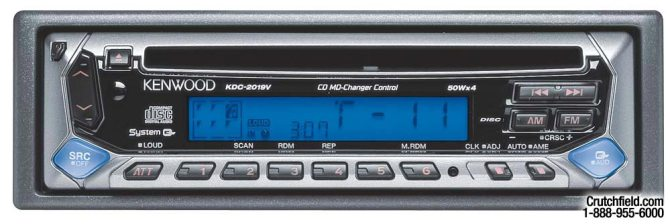kenwood kdc2019v cd receiver with cd changer controls at