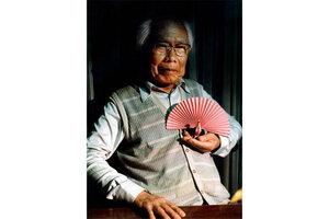 Akira Yoshizawa The 101st Birthday Of An Origami Master