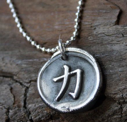Buy A Custom Fine Silver Japanese Kanji Strength Necklace Made To Order From Nanas