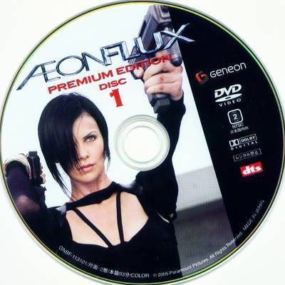 Aeon-Flux-2005-Japanese-Cd-Cover-17230_1_.jpg