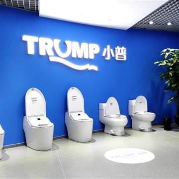 161116-trump-toilet-cr-0343_04_e1dae7a28e8e5ccf1c72854a227f7e87.nbcnews-fp-360-360_1_.jpg
