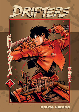 ©Layout Dark Horse Manga ©Shonengahosha, Kouta Hirano