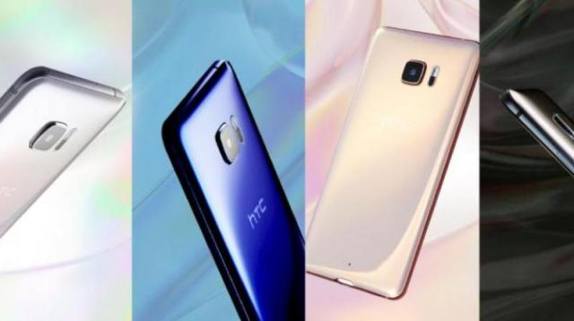 The HTC U 11 is slated to be unveiled on May 16