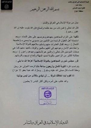 Ultimatum des Islamischen Staats im Irak und der Levante (Al-Kaida-Ableger) an die verbliebenen Kämpfer der Freien Syrischen Armee im Norden Syriens.