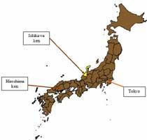 Gempa  & Tsunami Melanda Jepang