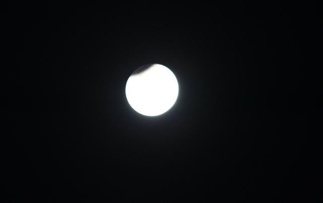 Gerhana Bulan Total Terlihat di Jakarta
