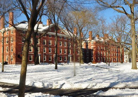 Harvard University - AS