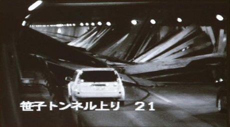 https://i1.wp.com/images.detik.com/content/2012/12/03/1148/jepangggdlm.jpg
