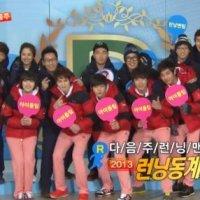 MBLAQ, ZE:A, Infinite, SHINee, f(x), CNBlue Siap Hadapi 'Running Man'