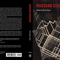 Russian Cosmism: editor Boris Groys in conversation with Claire Bishop and Anton Vidokle (Video)