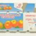 Auburnvale Citrus; Amcor/Orora; 25.65516