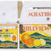 Hillview Citrus; Maker unknown; 34.58726