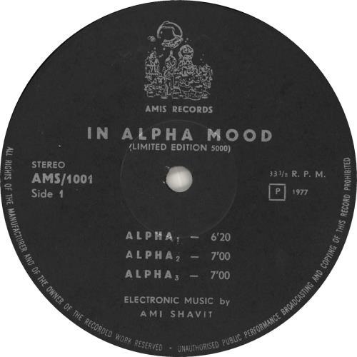 Ami Shavit In Alpha Mood vinyl LP album (LP record) Israeli 0ZJLPIN738121