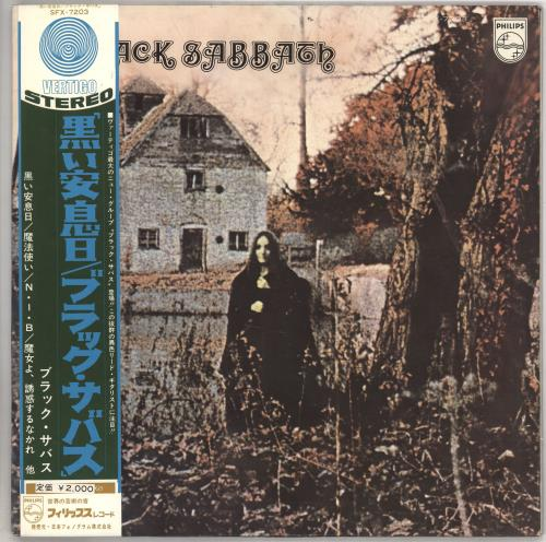 Black Sabbath Black Sabbath + ¥2,000 Stickered obi vinyl LP album (LP record) Japanese BLKLPBL737877
