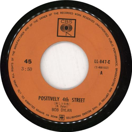 "Bob Dylan Positively 4th Street 7"" vinyl single (7 inch record) Japanese DYL07PO472385"