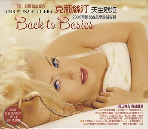 Christina Aguilera Back To Basics Taiwanese 2 CD album set ...