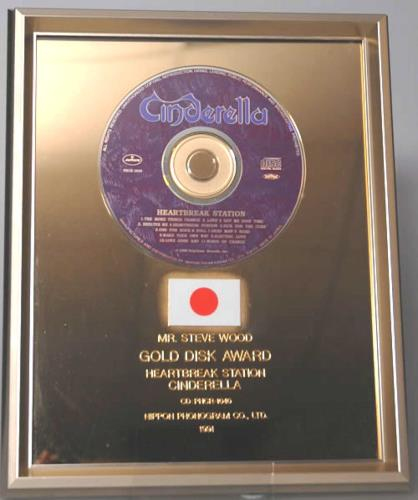 Cinderella Heartbreak Station in-house award disc Japanese CINAIHE575133