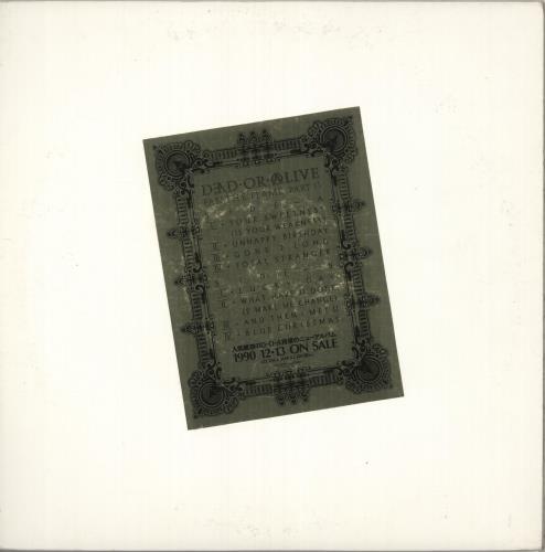 Dead Or Alive Fan The Flame - White Label vinyl LP album (LP record) Japanese DOALPFA133418