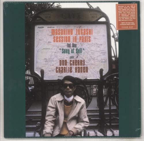Don Cherry Session In Paris: Vol. 1 'Song Of Soil' - 180gm Vinyl - Sealed vinyl LP album (LP record) UK D48LPSE734446