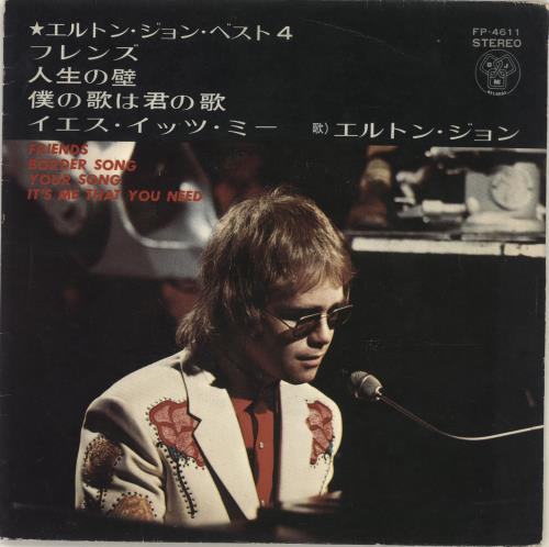 "Elton John Best 4 7"" vinyl single (7 inch record) Japanese JOH07BE119673"