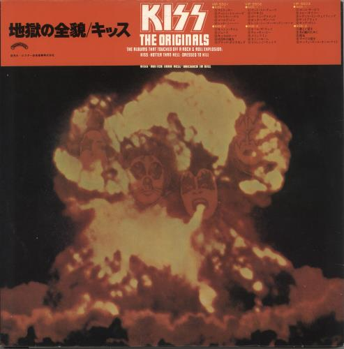 Kiss The Originals - Complete 3-LP vinyl record set (Triple Album) Japanese KIS3LTH721003