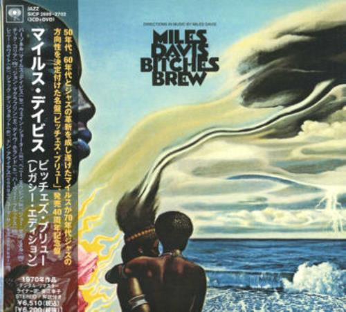 Miles Davis Bitches Brew [Legacy Edition] 4-CD album set Japanese MDA4CBI503820