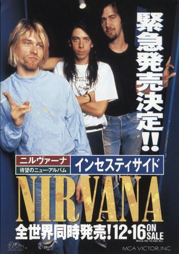 Nirvana (US) Incesticide handbill Japanese NIRHBIN731309