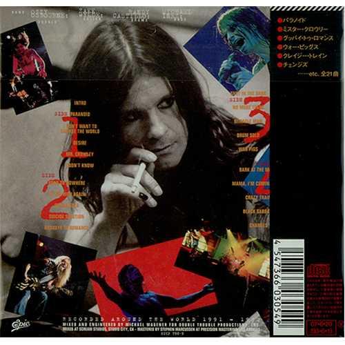 Poster do filme Ozzy Osbourne: Live & Loud