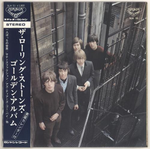 Rolling Stones Golden Album - 1st - Complete vinyl LP album (LP record) Japanese ROLLPGO721443