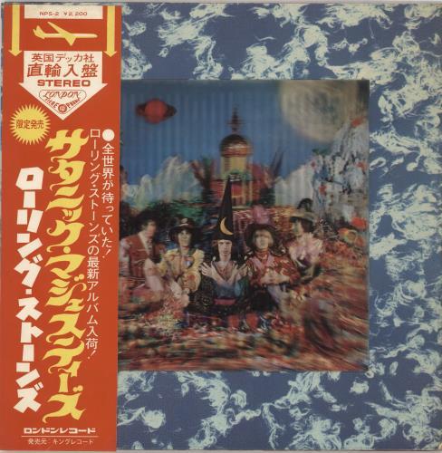 Rolling Stones Their Satanic Majesties Request - 1st + Obi vinyl LP album (LP record) Japanese ROLLPTH730893