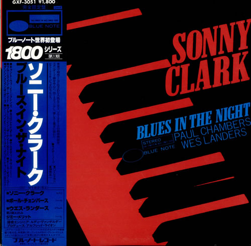 Sonny Clark Blues In The Night + Obi vinyl LP album (LP record) Japanese SO3LPBL517001