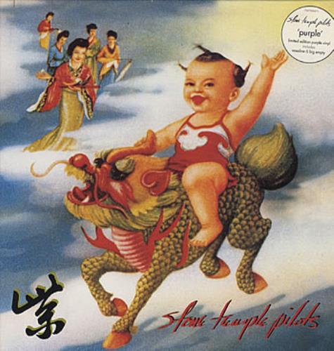Stone Temple Pilots Stone Temple Pilots - Purple Vinyl vinyl LP album (LP record) UK PTSLPST193012
