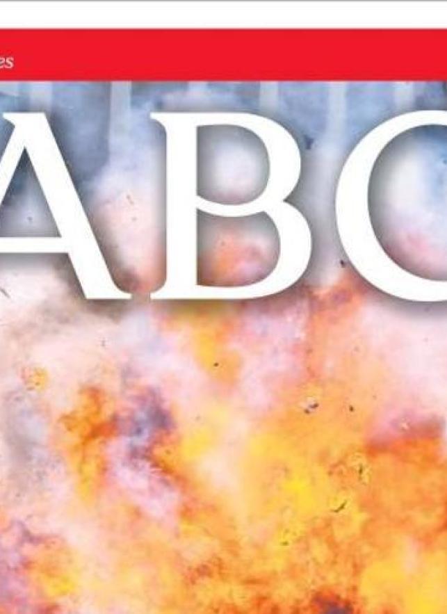 Portada de ABC del 31 de julio de 2017