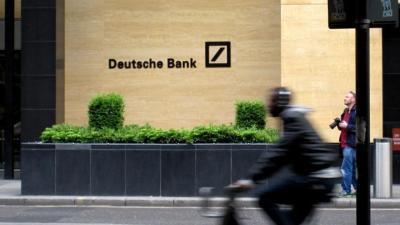 Una sucursal de Deutsche Bank.