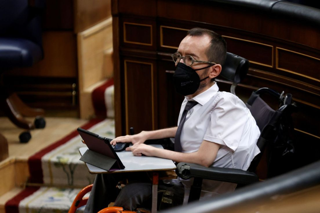 Unidas Podemos spokesperson in Congress Pablo Echenique on Thursday.