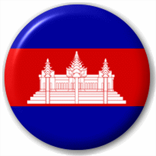 NEW LAPEL PIN BUTTON BADGE Cambodian Flag EBay