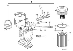 BMW Genuine Oil Filter Element E36>E85 357 Series, X3