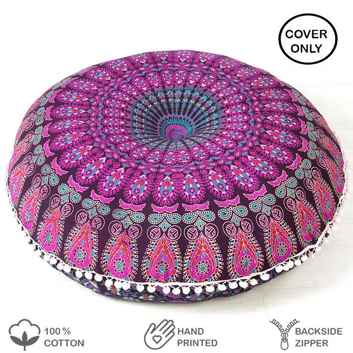 purple colorful round mandala decorative accent fllor pillow cover throw bohemian 32