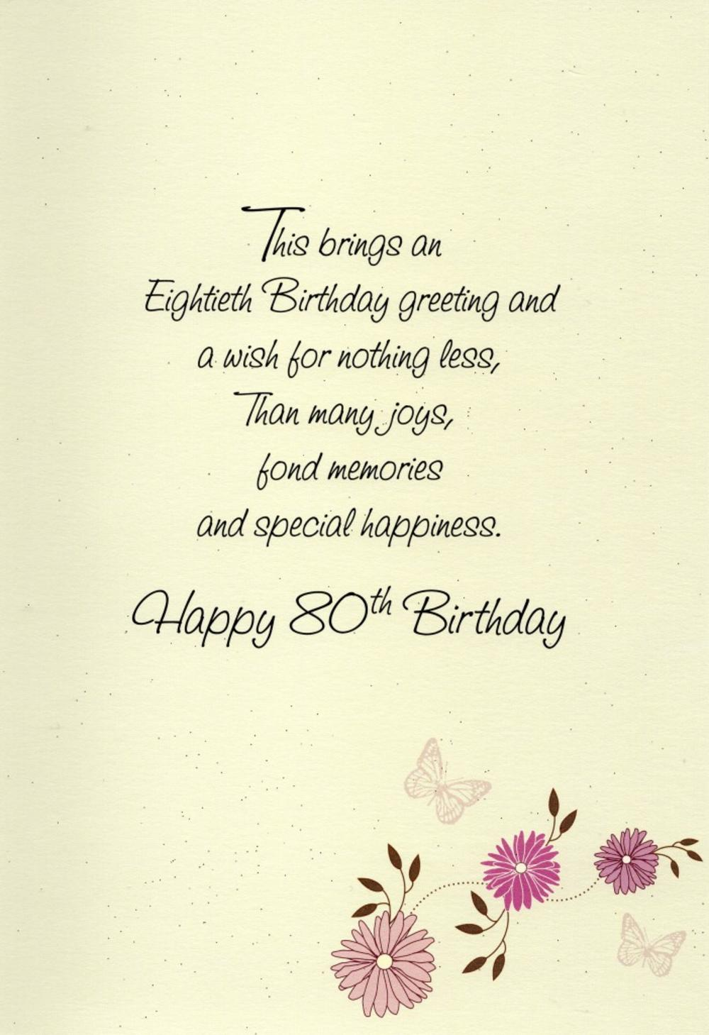 Happy 80th Birthday Greeting Card Cards Love Kates