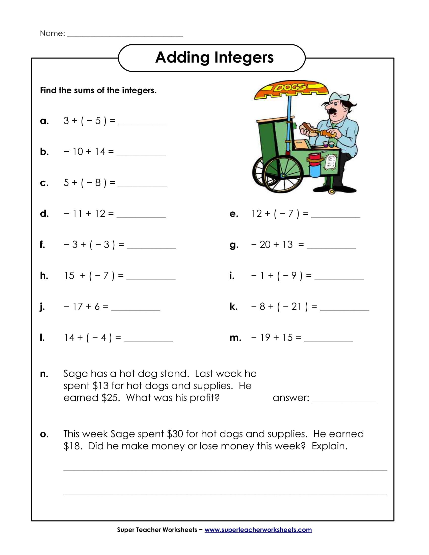 Adding Integers Sample Worksheet