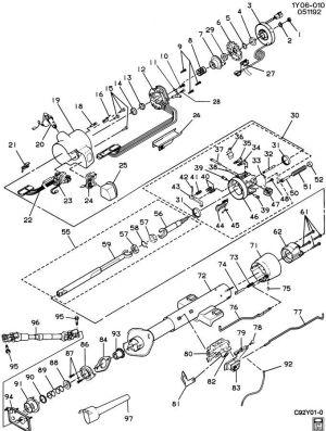 19901993 Chevy Corvette C4 Steering Column Dimmer Switch