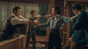 Watch Thrilling, Exclusive 'Master Z: Ip Man Legacy' Teaser Trailer