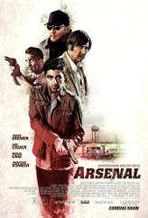 Arsenal (2017) showtimes and tickets