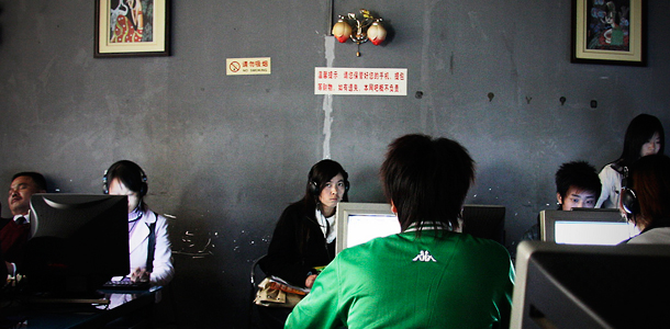 Chinese cybercafe