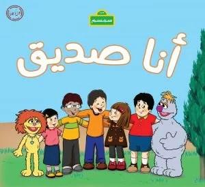i-1-90276378-embargo-dec-5-at-12-am-et-sesame-refugees-300x274 Sesame Workshop just got another $100 million to bring Muppets to refugee kids Inspiration