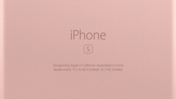 Apple Interior Design Software